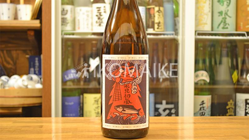 富山氷見の地酒