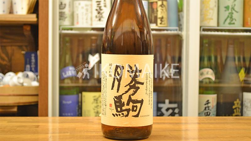富山高岡の地酒
