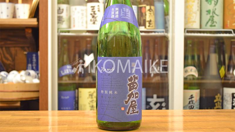 富山砺波の地酒