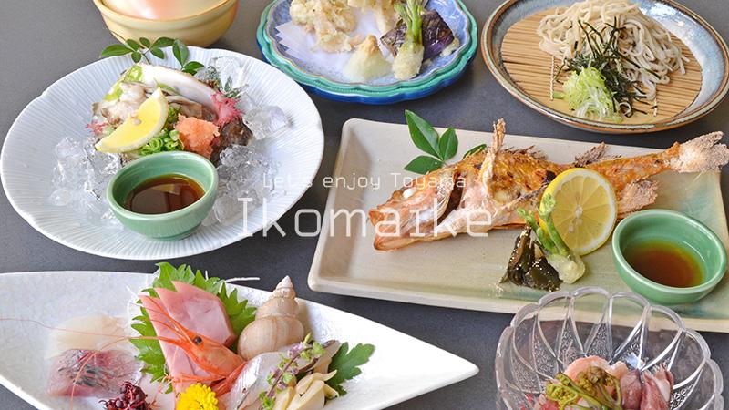 富山割烹小川料理