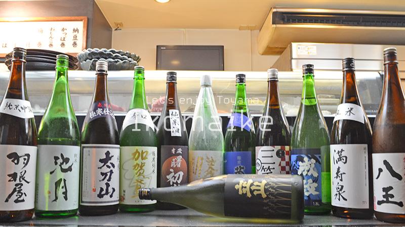 高岡の居酒屋隆陣メニュー