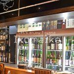 富山で地酒が楽しめる居酒屋