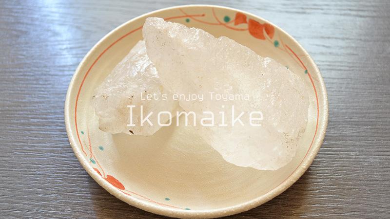 やきとり岩塩