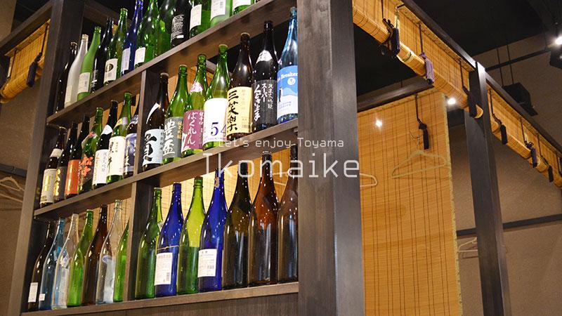 富山駅周辺おすすめの居酒屋