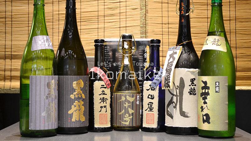 富山駅周辺のおすすめ居酒屋メニュー