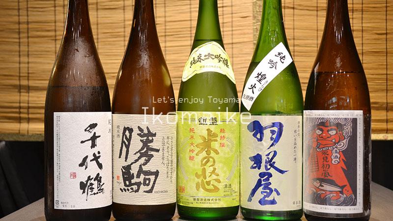 富山駅周辺おすすめの居酒屋メニュー
