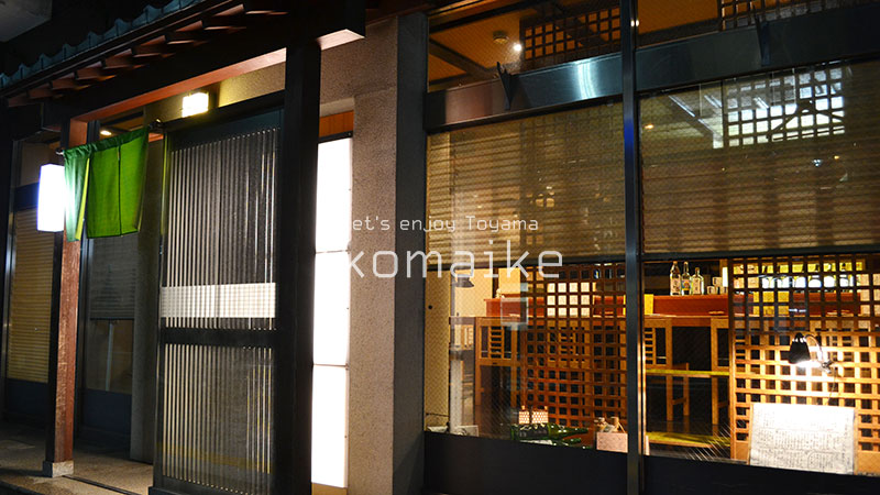 富山駅周辺のおすすめ居酒屋