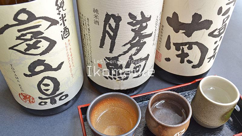 富山駅周辺おすすめ居酒屋
