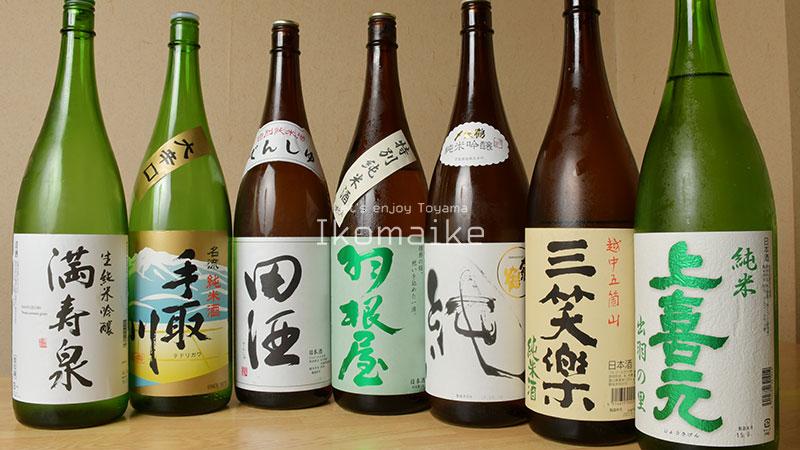 富山の居酒屋はるや地酒