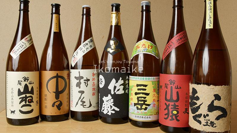 富山の居酒屋はるや焼酎