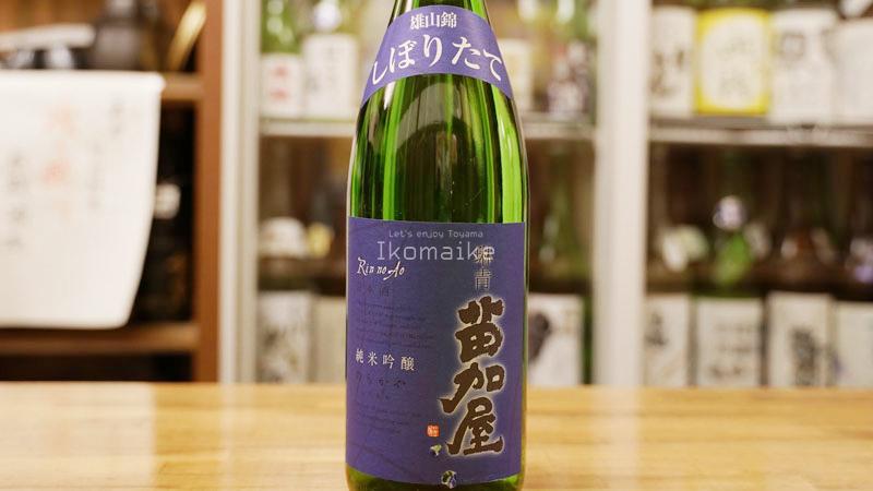 富山の地酒おすすめ