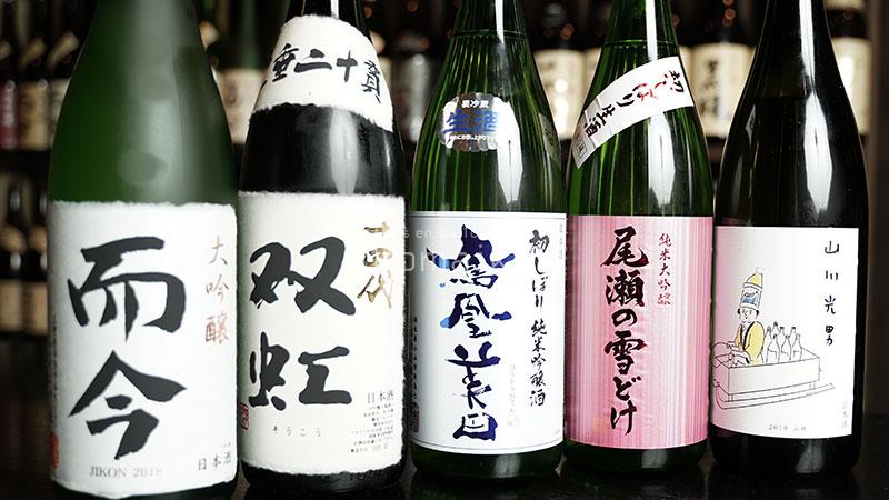 富山駅前の居酒屋地酒